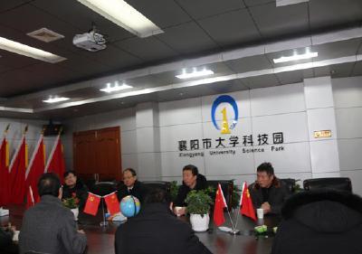 """校长李菲:树立""""三全""""服务理念,打造科技园核心竞争力"""