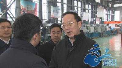 """李乐成调研工业经济""""开门红"""""""