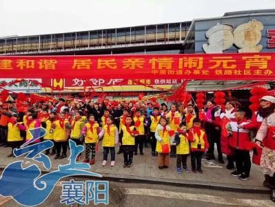 襄阳各行各业志愿者代表快闪合唱共祝祖国