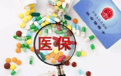好消息!17种抗癌药纳入医保后为患者减轻药费负担超75%