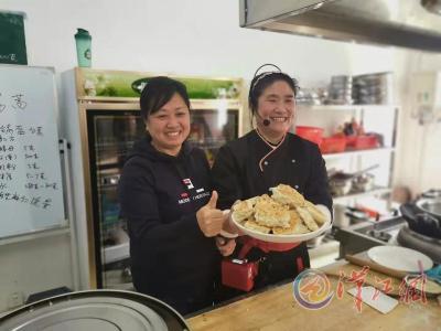 中西面点:在享受美食中学习厨艺