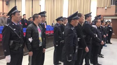 重磅!这起涉黑案今日上午在襄城宣判!主犯一审获刑20年