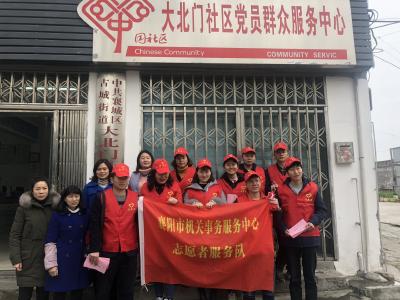 志愿服务队进大北门社区宣传《条例》