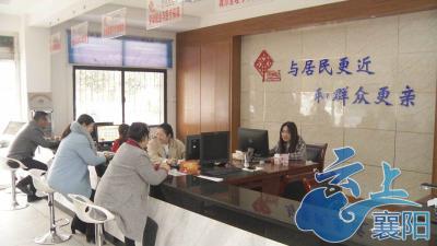 襄阳:为社区减负 让服务更暖