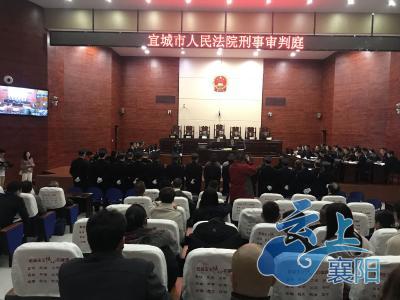宜城法院公开审理一起14人涉黑案件