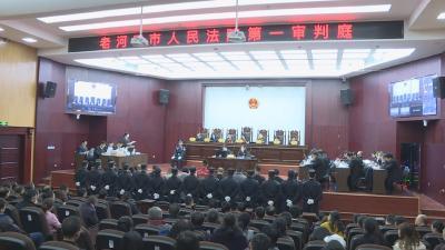 老河口市人民法院公开审理朱某等14人涉黑案
