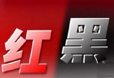 """襄阳城区发布2月""""门前三保""""红黑榜!优秀单位有……"""