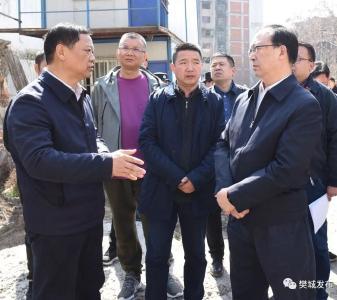 市领导到樊城调研棚改项目