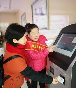 """襄阳市老年大学""""智慧校园""""获学员点赞"""