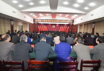 省委第三巡视组巡视回访督察襄城