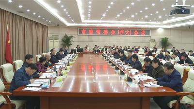 李乐成:以政治建设为统领全面推进党的建设