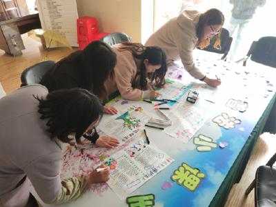 肖家台社区:炫彩手抄报,普法小课堂