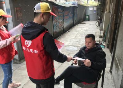 荆州街社区联合职业技术学院开展禁毒宣传活动