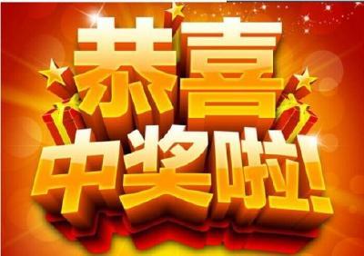 领奖啦!车文化节云上襄阳直播互动领奖名单公布!