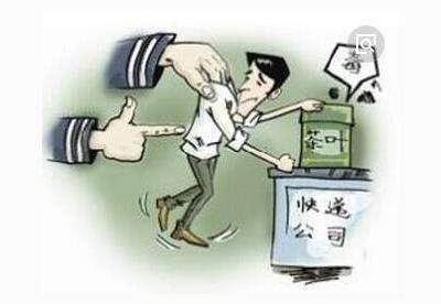 """这个快递包裹有""""毒""""——宜城警方破获一起团伙贩毒案"""
