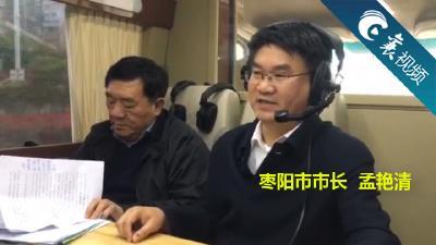 【襄视频】县市区长说——企业高质量发展看枣阳