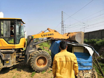 襄城区周密部署推进铁路沿线环境整治工作