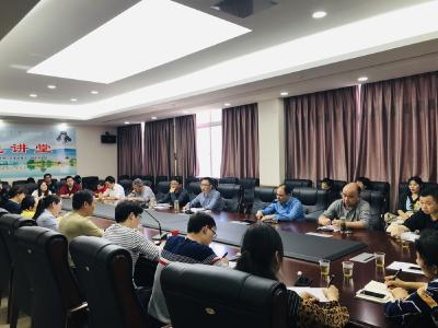 襄城区财政局召开机构改革财政经费划转工作培训会