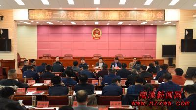 我县召开中央第二巡视组反馈意见整改工作督办会