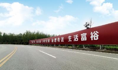 最美风景在路上!襄城这条路的改变你发现了吗?