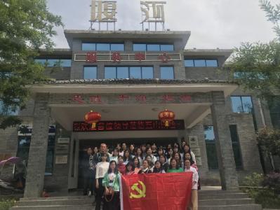 """古城街道组织""""学习堰河精神""""主题党日活动"""