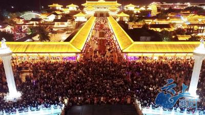震撼十足!这个假期  唐城夜游大受追捧