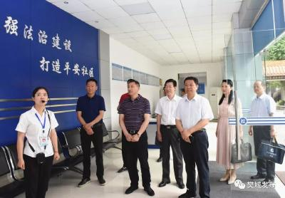 省委编办来樊调研基层审批服务执法力量整合工作