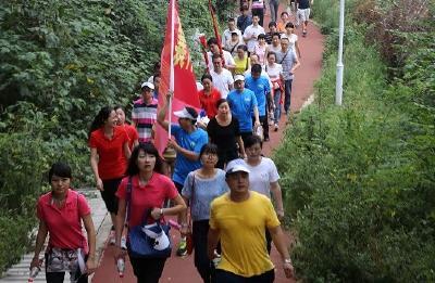 为祖国喝彩 与幸福同行 万人走绿道大型公益活动开始报名