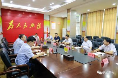 汉口银行与樊城区进行合作洽谈