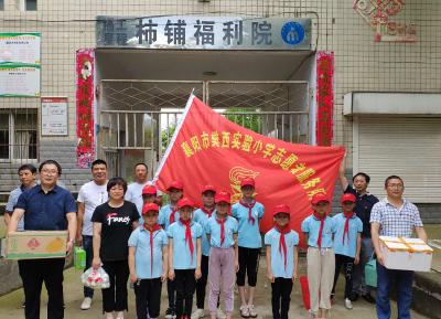 樊城教育系统端午节前夕看望慰问孤寡老人