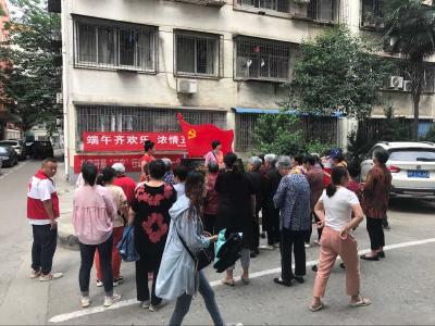 解放西路社区:端午齐欢乐 浓情五月天