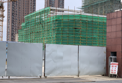 """5家企业被列入襄阳市建筑市场""""不良行为""""记录!他们是……"""