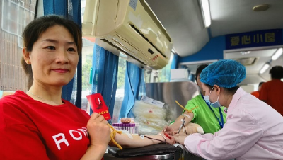 """襄阳市举行庆祝第16个""""世界献血者日""""系列活动"""