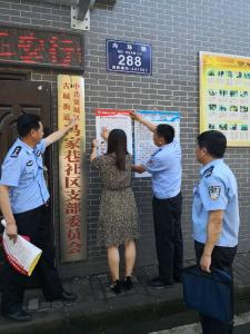 民警进冯家巷社区宣传禁毒知识