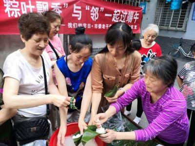 """绿影壁社区开展 """"传统之美 粽叶飘香""""与""""邻""""一起过端午""""活动"""