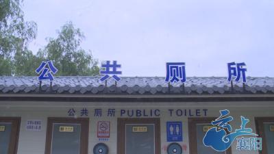 """【十件实事年中看】公厕选址""""很闹心"""" 建设进度""""有点慢"""""""