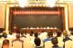 襄阳市2019年度物业管理工作会议