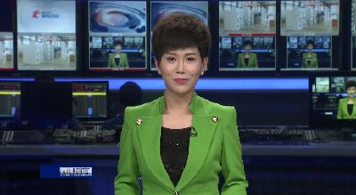 襄阳新闻 2019-08-11