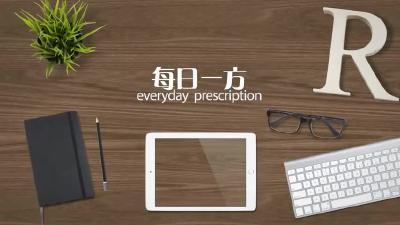 什么是超声内镜 有啥用?(2019-08-28).mp4