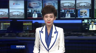 襄阳新闻 2019-08-14