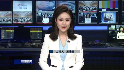 襄阳新闻 2019-08-08