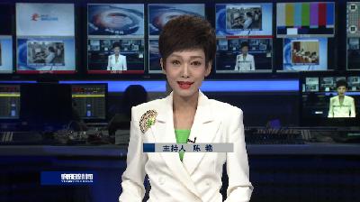 襄阳新闻 2019-08-15