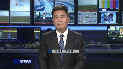 襄阳新闻 2019-09-09