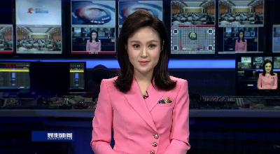 襄阳新闻 2019-09-12
