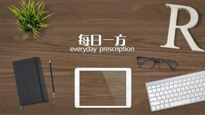 肝出问题 为啥胃会出血?(2019-09-11).mp4