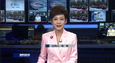 襄阳新闻 2019-09-15