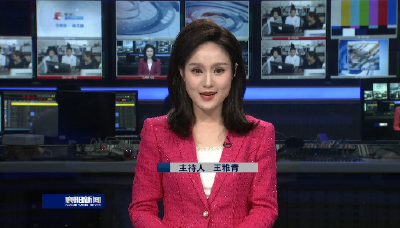 襄阳新闻 2019-09-17
