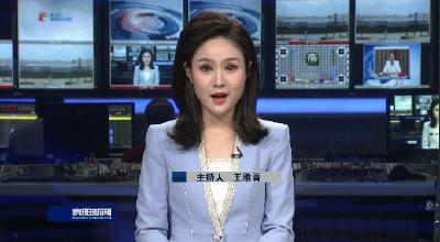 襄阳新闻 2019-09-11