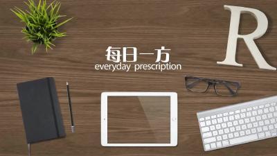 胃出问题 与幽门螺旋杆菌有啥关系?(2019-09-03).mp4