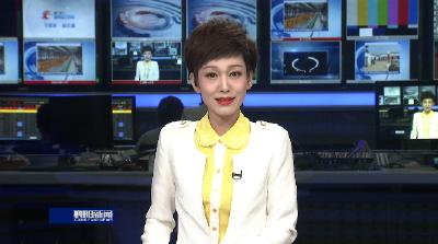 襄阳新闻 2019-09-07